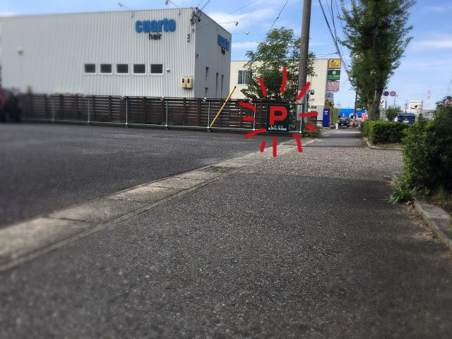 春日井市 雑貨 インテリア 家具 アンティーク 輸入 ステンドグラス チューダーローズ 春日井オリエンタル自動車