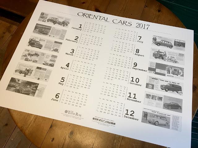 愛知県 春日井市 春日井オリエンタル自動車 mini Rover クラシックミニ カレンダー プレゼント