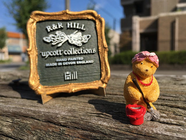 『R&R HILL』Teddy Bears(お掃除)