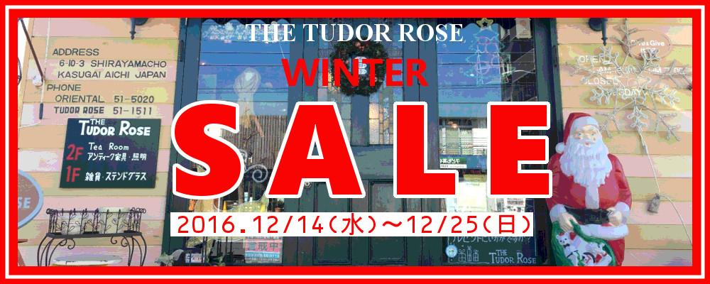 愛知県 春日井市 チューダーローズ 雑貨 クリスマス リース 雑貨