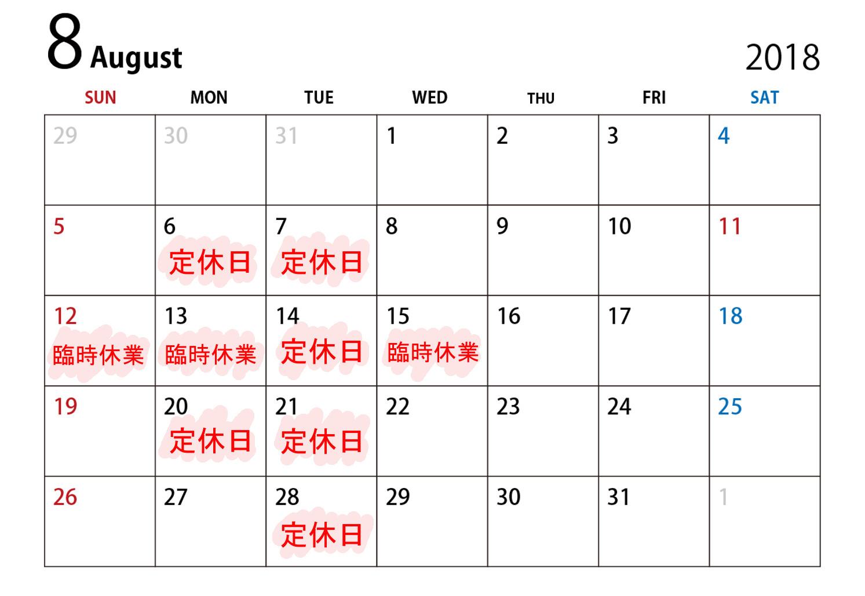 愛知県 春日井市 高蔵寺 チューダーローズ 雑貨 雑貨屋 インテリア 家具屋