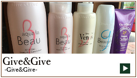 Give&Give バナー