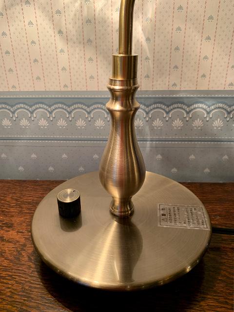 テーブルランプ(真鍮ベース)  FC-210GY/097