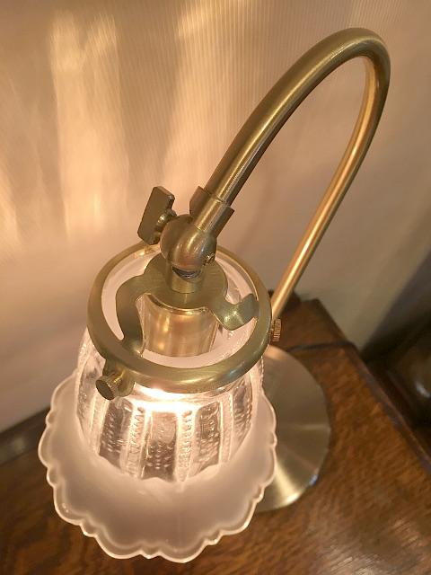 テーブルランプ FC-210GY1821