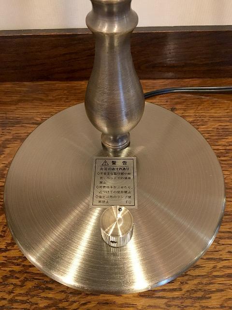 テーブルランプ FC-570AY165