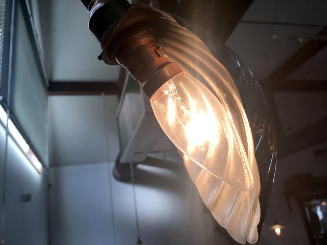 アンティーク 真鍮製 ウォールランプ