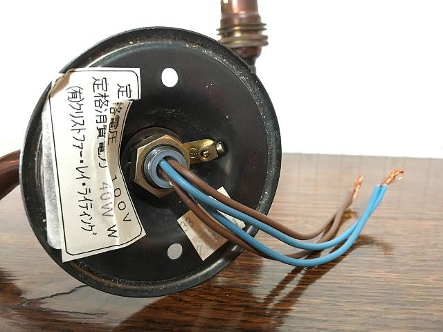 『CHRISTOPHER WRAY』 真鍮製 ブロンズ色 二灯ウォールブラケット 10682