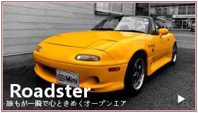 春日井オリエンタル自動車 ロードスター 中古車 春日井市 MINI ディーラー