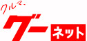グーネット 春日井オリエンタル自動車 MINI ミニクーパー クラシックカー 中古車 ディーラー 名古屋 春日井市