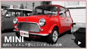 春日井オリエンタル自動車 mini キャブクーパー メイフェア スプライト 春日井市