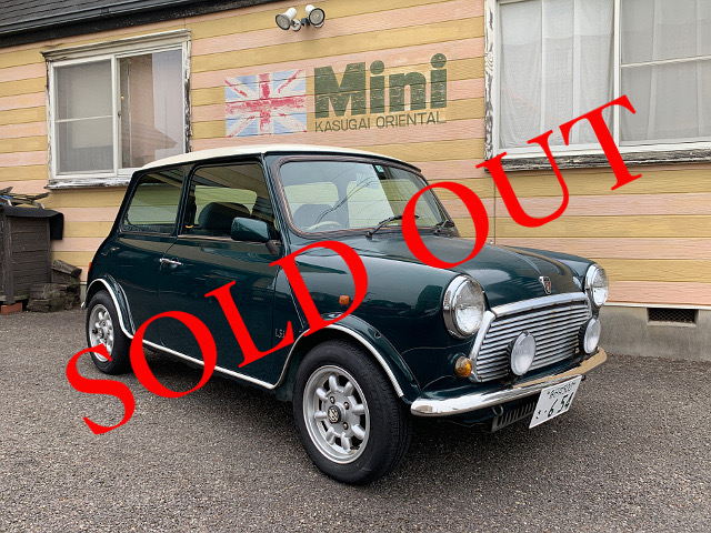 SOLD OUT '94 メイフェア (M/T) レーシンググリーン