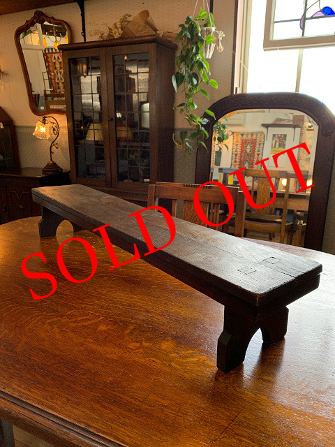 SOLD OUT アンティーク ロースタンド 22127