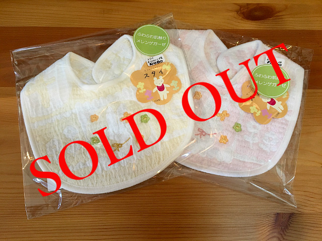 SOLD OUT F-6 ガーゼ スタイ