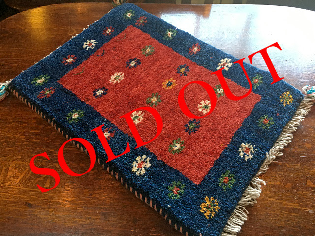 SOLD OUT ギャッベ G-21545