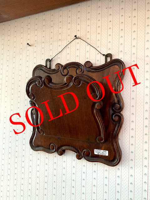 SOLD OUT アンティーク レターラック 31024