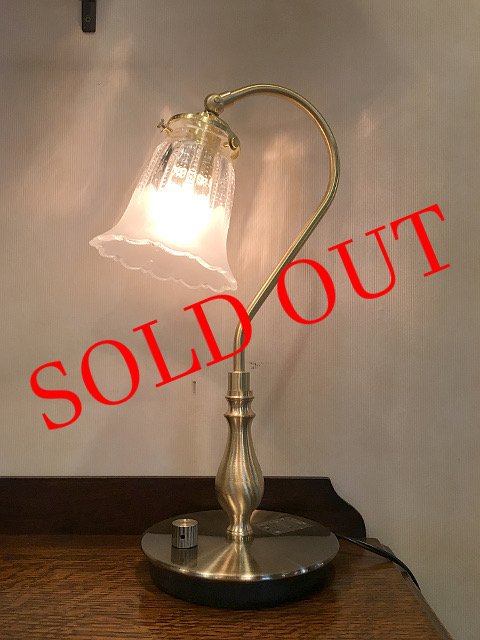 SOLD OUT テーブルランプ FC-210GY1821