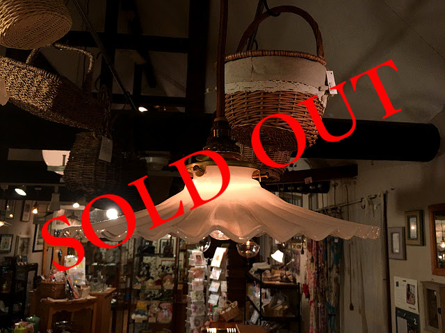 SOLD OUT ミルクグラスシェード 205