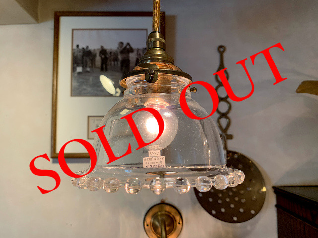 SOLD OUT ガラスボールシェード プチ 742