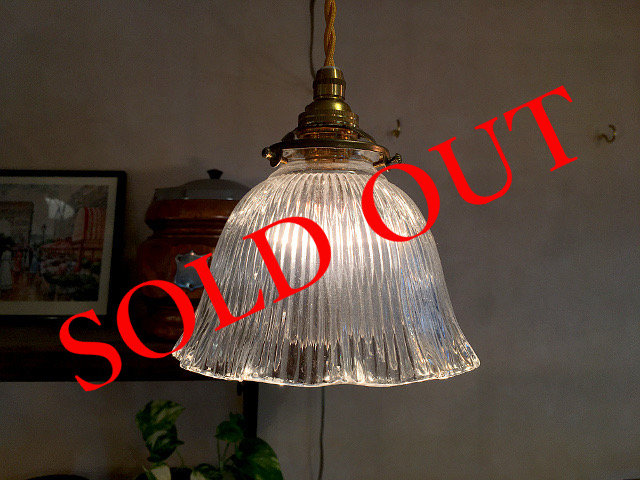 SOLD OUT クリアガラスシェード 25041