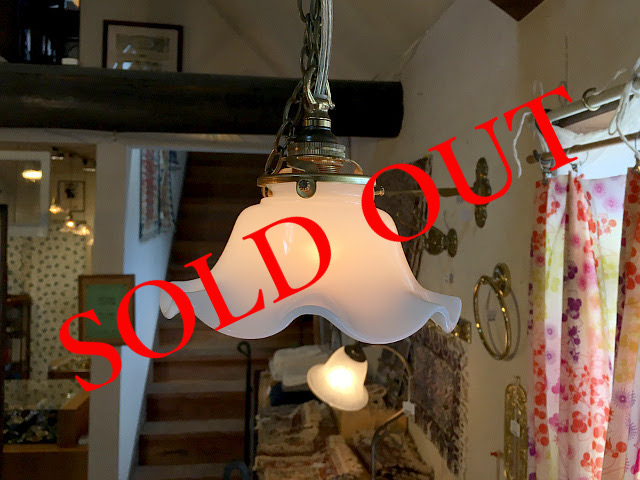 SOLD OUT ミルクガラスシェード 201