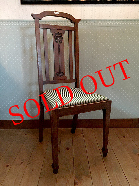 SOLD OUT アンティーク ダイニングチェア