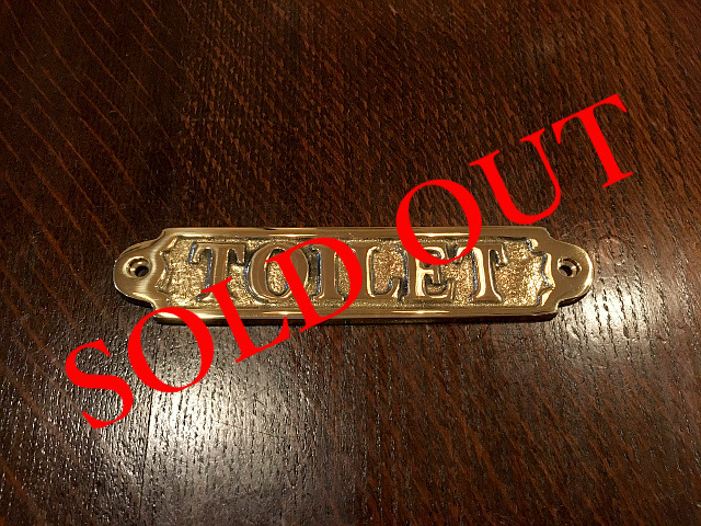 SOLD OUT 真鍮 サイン 『TOILET』 br48