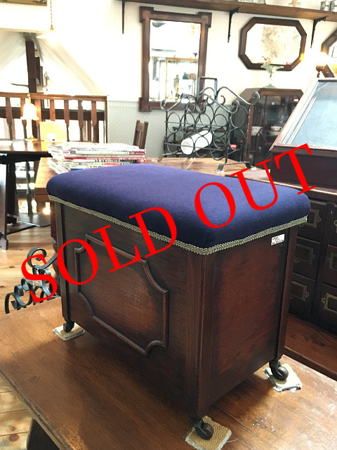 SOLD OUTアンティーク スツール 28009