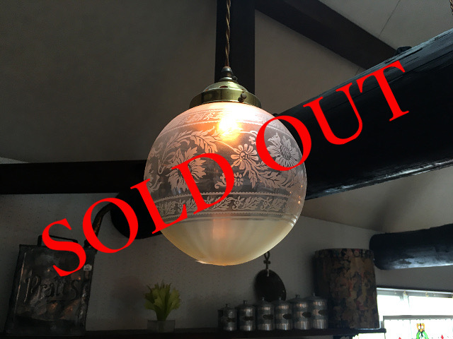 SOLD OUT 球形 エッチングガラスシェード 21005