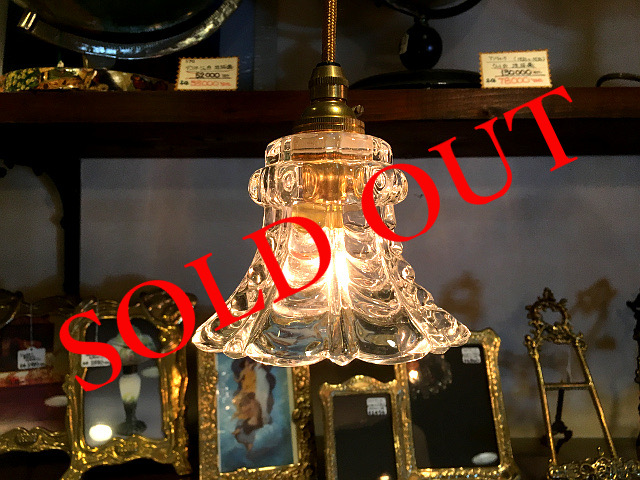 SOLD OUT クリアガラスシェード 25040