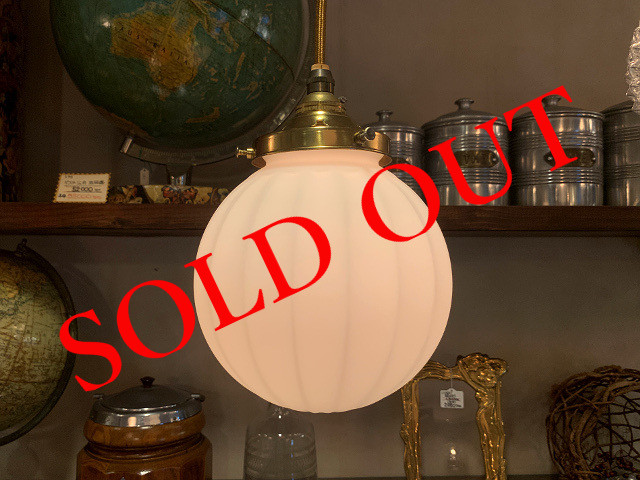 SOLD OUT ガラスシェード FC-311