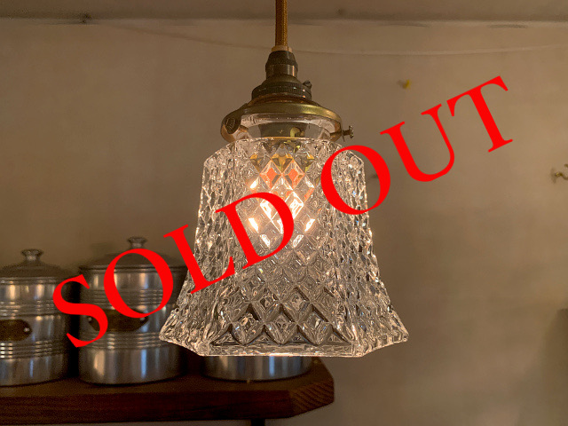 SOLD OUT ガラスシェード FC-007