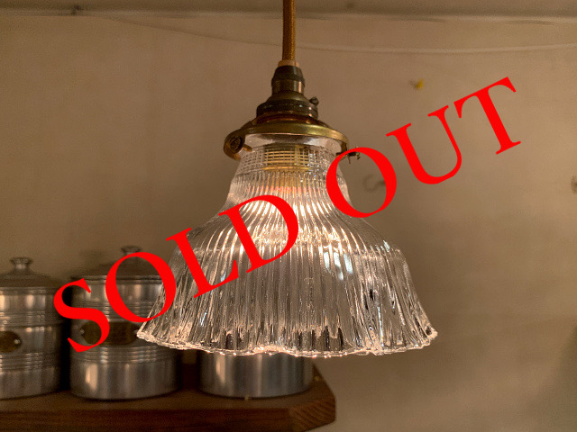 SOLD OUT ガラスシェード FC-1822