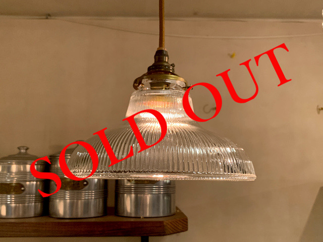 SOLD OUT ガラスシェード FC-FP08
