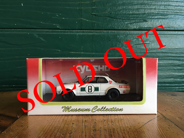 SOLD OUT 『KYOSHO』 NISSAN SKYLINE 2000GTR RASING(GREEN NO.8) A1736