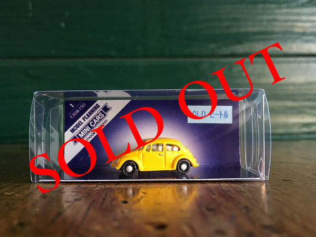 SOLD OUT 『MODEL PLANNING』 MINI CARS OLD ビートル(イエロー) A1738