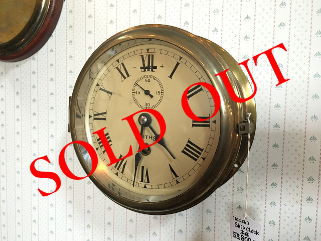 SOLD OUT アンティーク掛け時計 『SMITHS社』 Ship Clock 10456