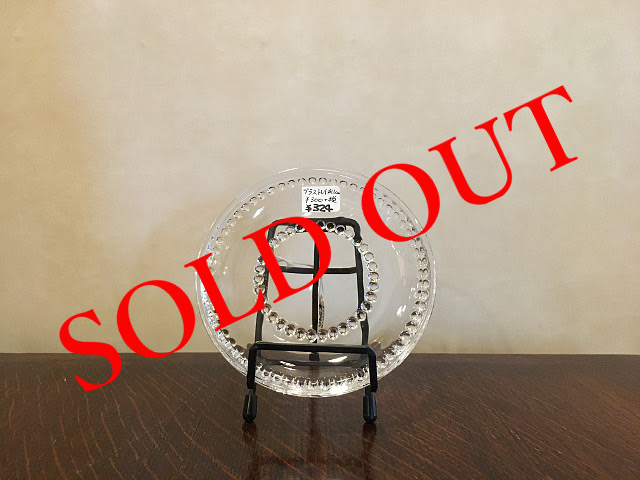 SOLD OUT g-31 グラストレイ(径11cm