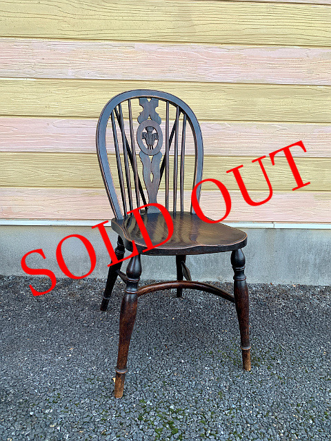 SOLD OUT アンティーク Kitchen chair 31014-1