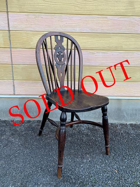 SOLD OUT アンティーク Kitchen chair 31014-3