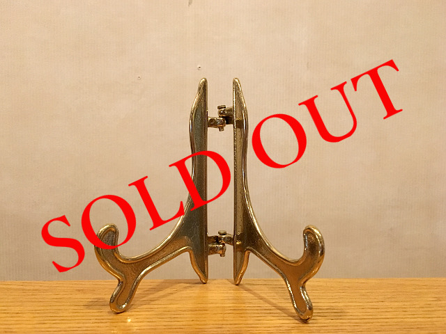 SOLD OUT 真鍮 スタンド SS br78
