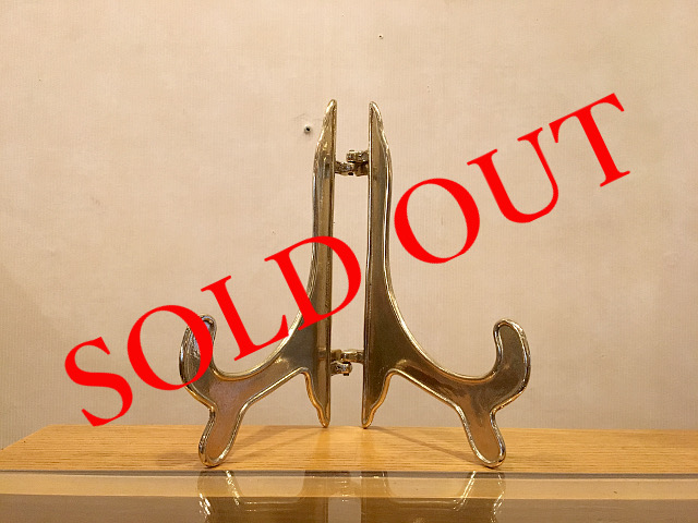 SOLD OUT 真鍮 スタンド L br79