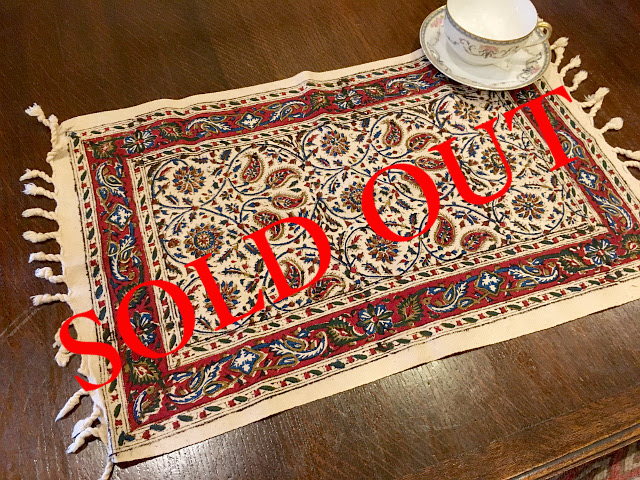 SOLD OUT Persian更紗(30×50cm)