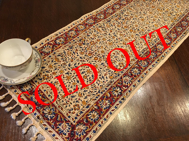 SOLD OUT Ps-6 Persian更紗(30×120cm)