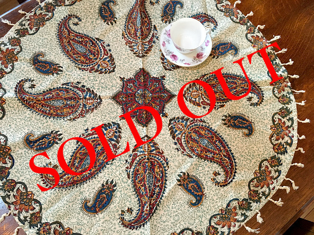 SOLD OUT Ps-21 Persian更紗(径80cm)